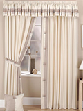 Curtain Shop West Yorkshire - Curtains and blinds, roller, Venetian, vertical, nets and voiles
